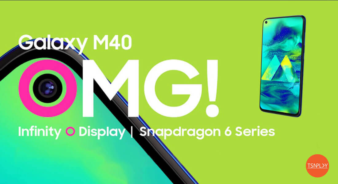 Samsung Galaxy M40 to be launched in India on June 11