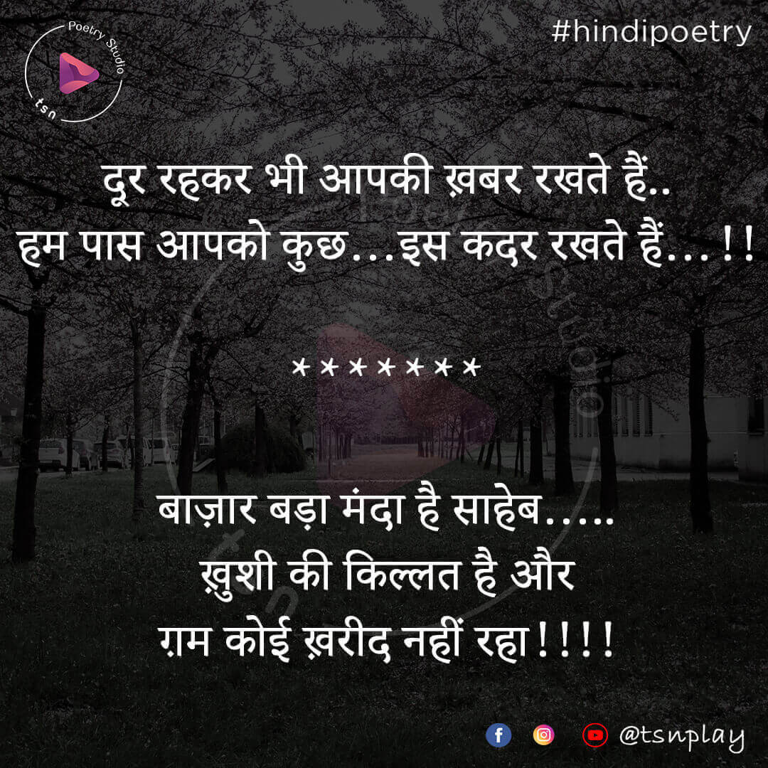 sad image of boy, pain quotes in hindi, heart touching images for whatsapp dp, alone status images