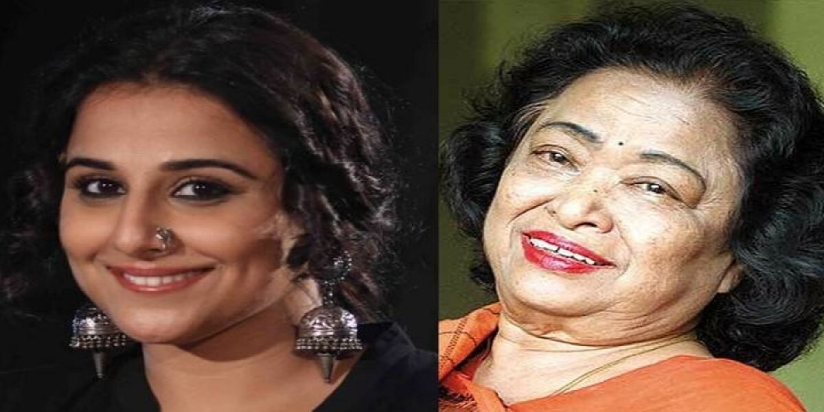 Vidya Balan announces the date of 'Shakuntala Devi'