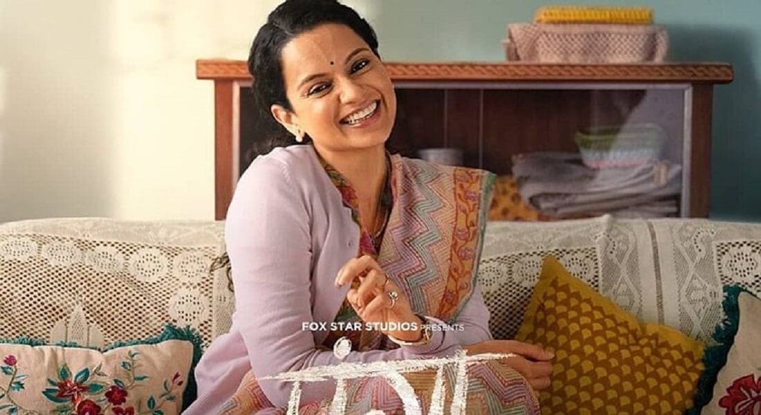 Kangana Ranaut's First Look from the Upcoming Film 'Panga' Revealed