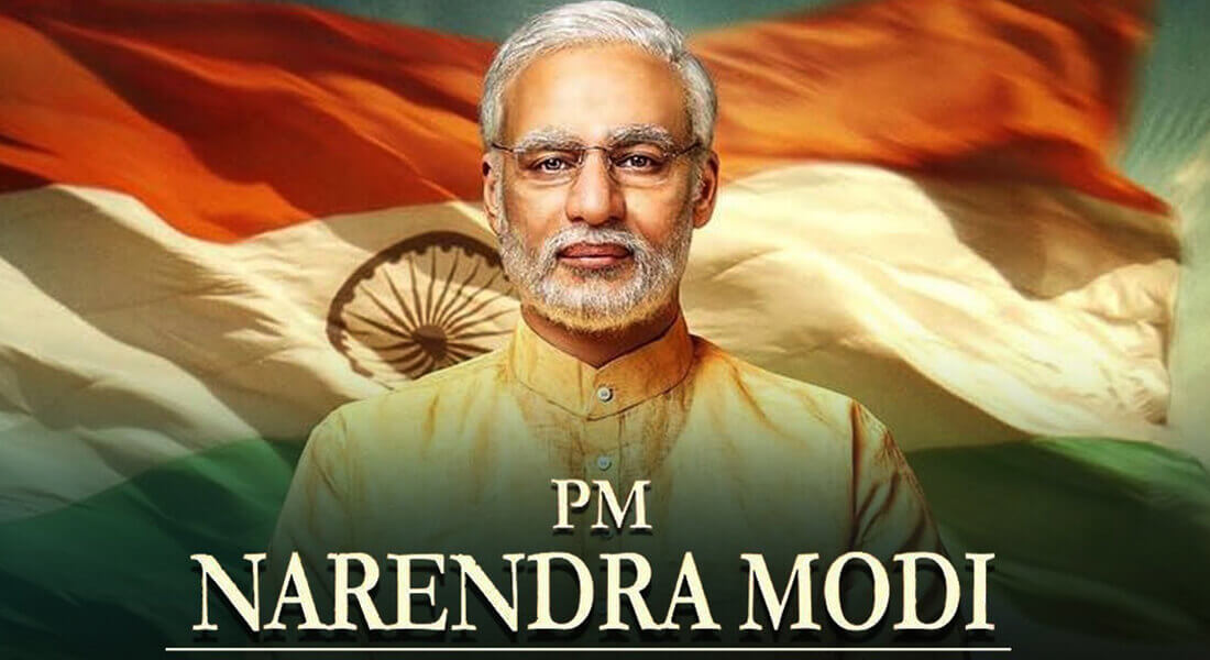 PM Narendra Modi Movie Review | Reviews, Cast and Release Date