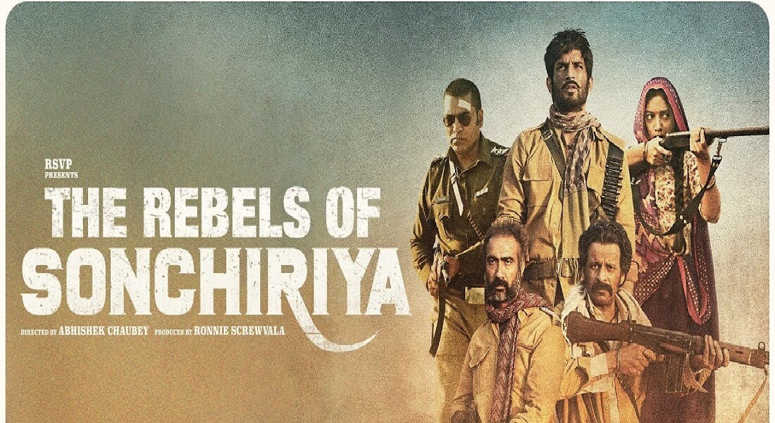 SONCHIRIYA: second trailer released, action packed.