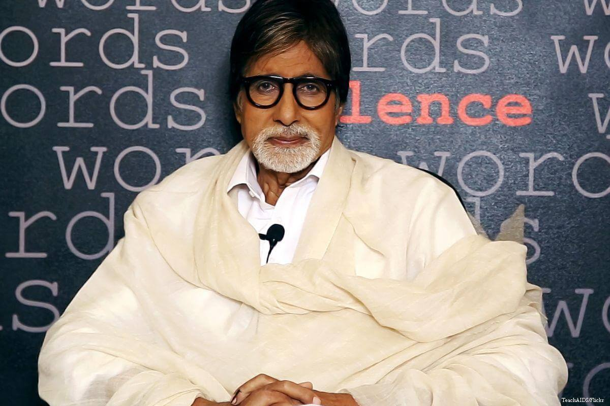 Amitabh Bachchan reveals how KBC happened to him