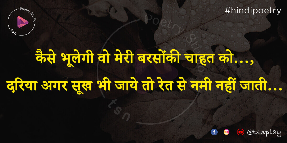 Quotes on Life in Hindi | Two Line Attitude Shayari in Hindi | Two Line Shayari Collections Hindi