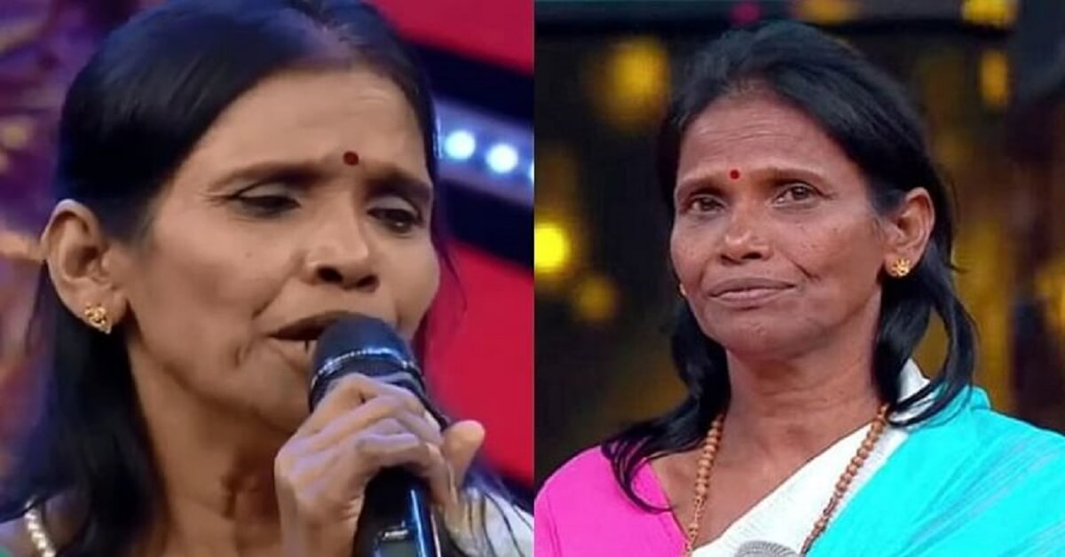 Ranu Mondal trolled for forgetting the lyrics of her Mentor song