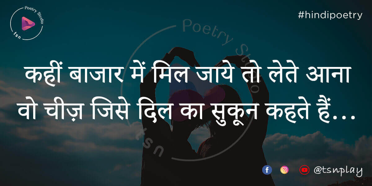 Profile Pic Status in Hindi | Sad Status Images in English Sad Feeling Images in Hindi