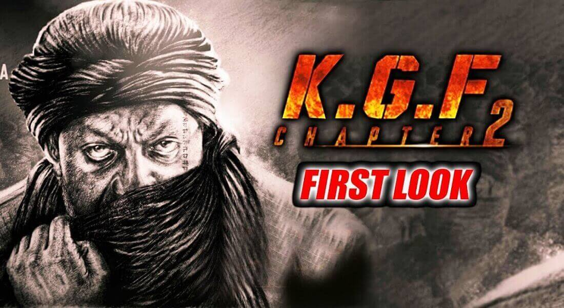 Sanjay Dutt shares new look of the film 'KGF Chapter 2'
