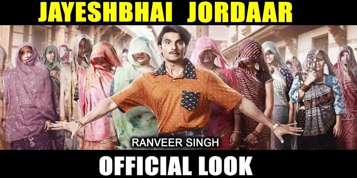 Jayeshbhai Jordaar: Ranveer Singh's first poster released