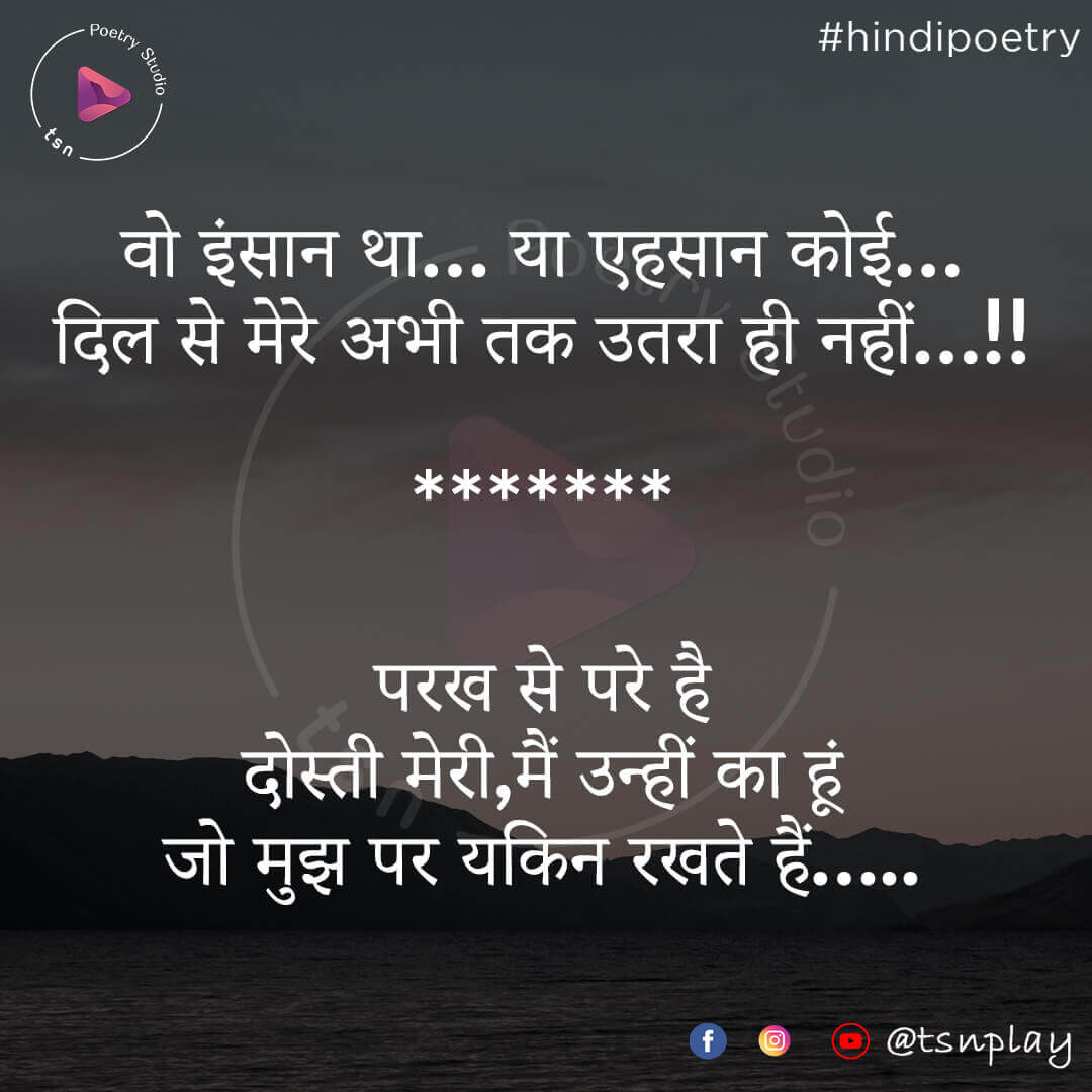 2 line romantic shayari in hindi, 2 line shayari attitude, 2 line shayari in english, zindagi se har gaya shayari