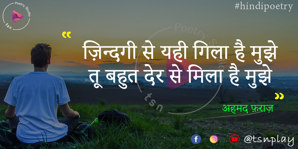 Sad Shayari Video | Hurt Shayri | Emotional Shayari on Life in Hindi | Alone Shayari
