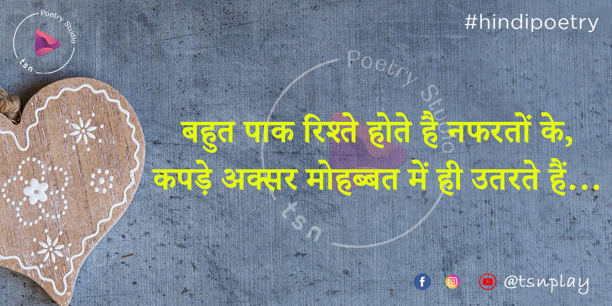 Best Attitude Quotes Images in Hindi | Royal Attitude Photos | Attitude DP for Girls | Attitude Images Download