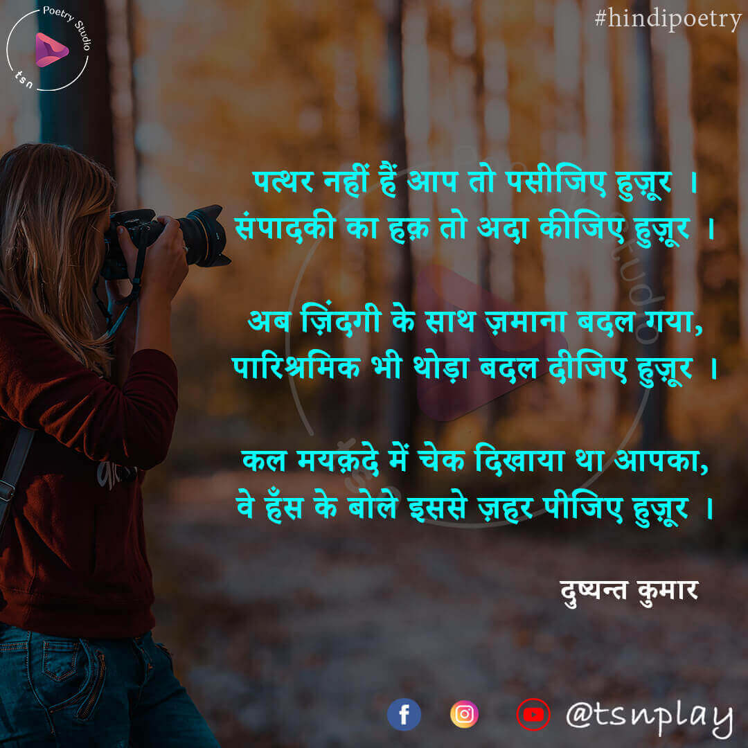 dard bhari shayari for wife