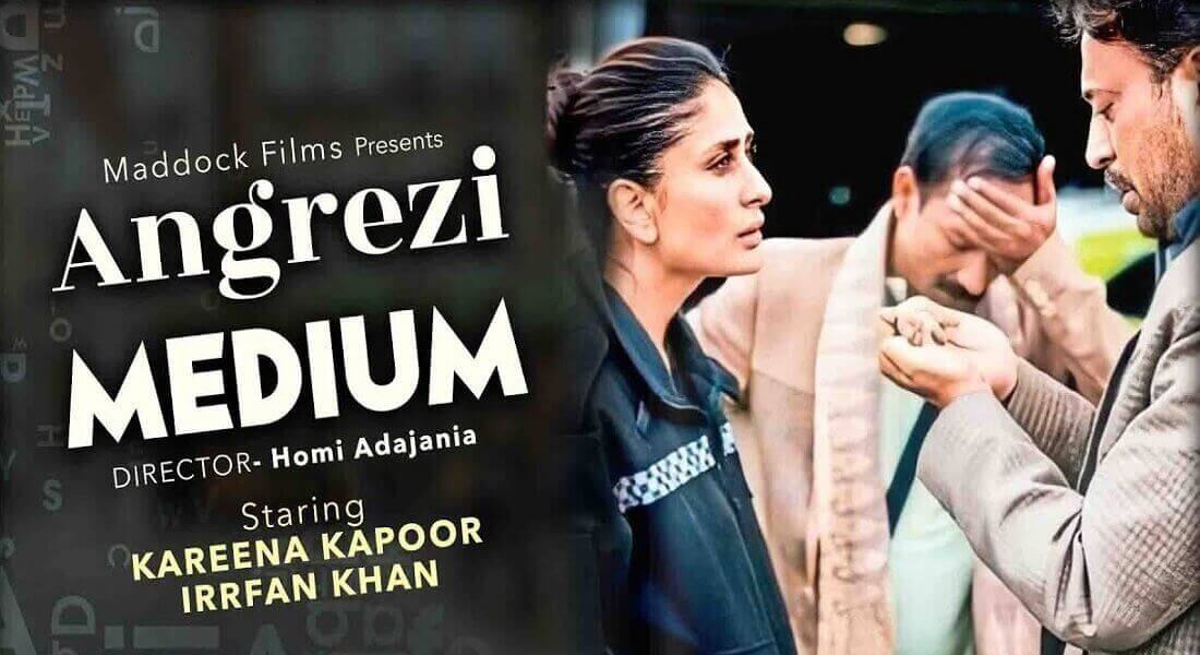 Kareena Kapoor and Irrfan Khan's First Look from the Movie 'Angrezi Medium' is Interesting