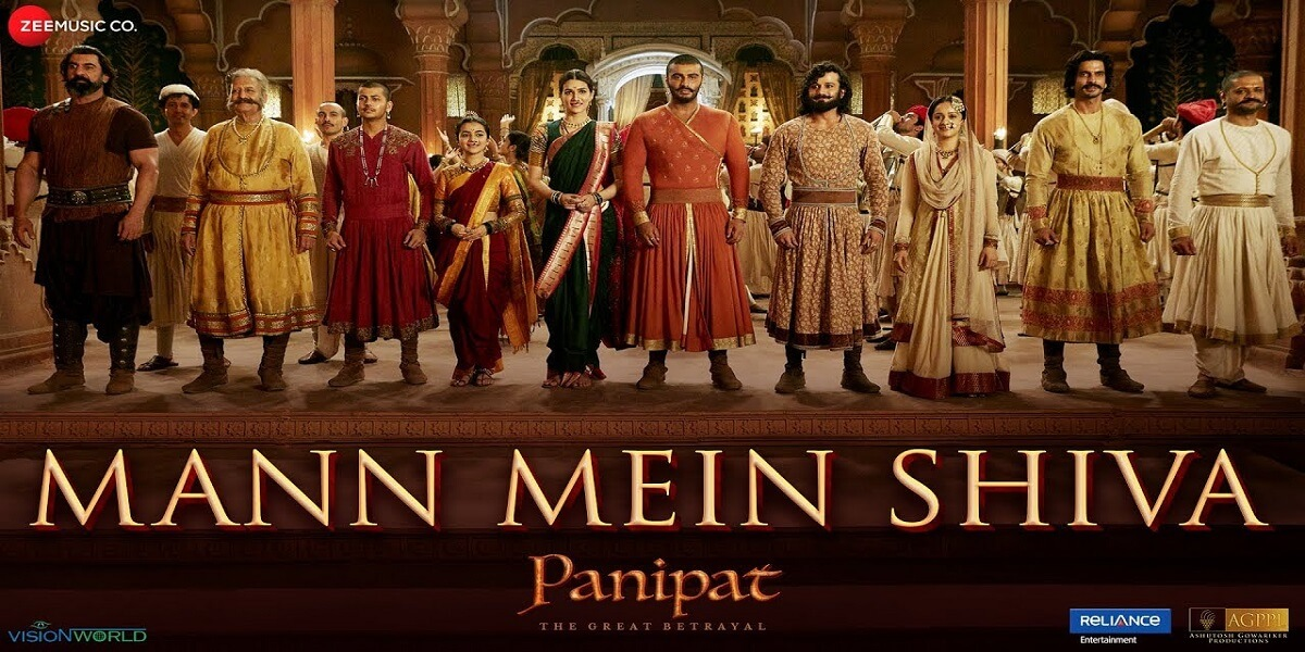 Panipat's new song 'Mann Mein Shiva' released