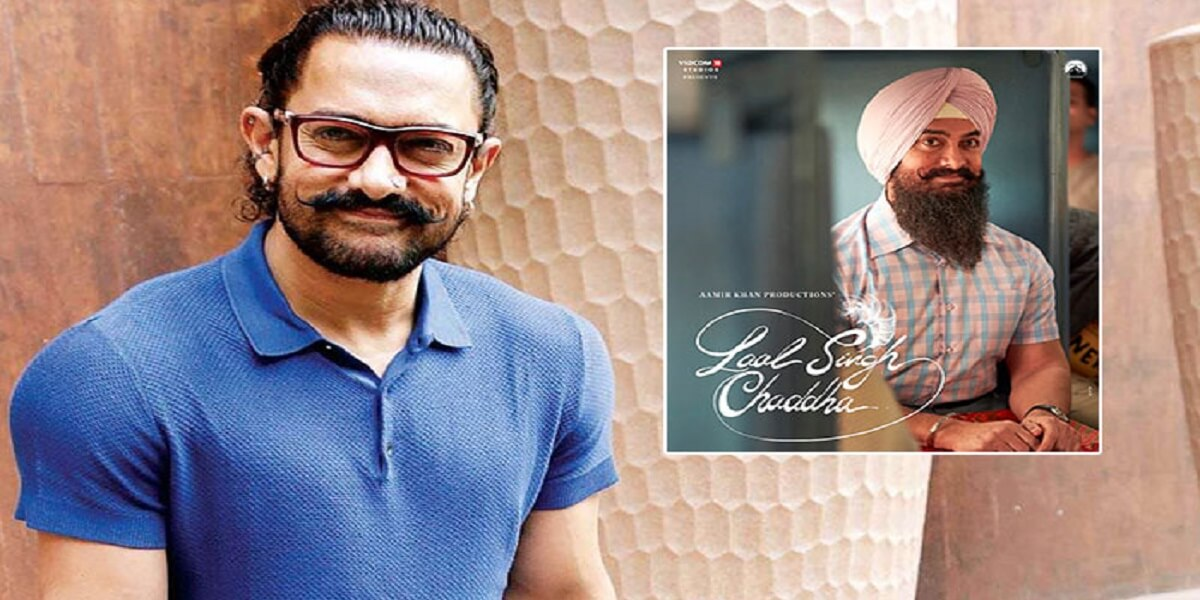 Laal Singh Chaddha first poster is winning hearts