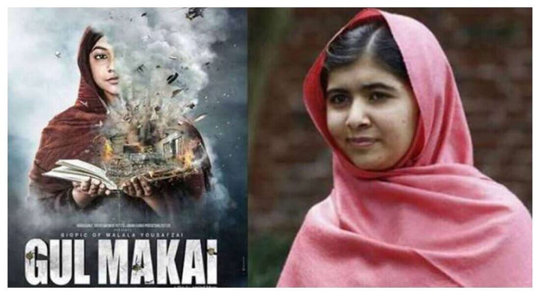 Malala Yousafzai's Biopic release date is out