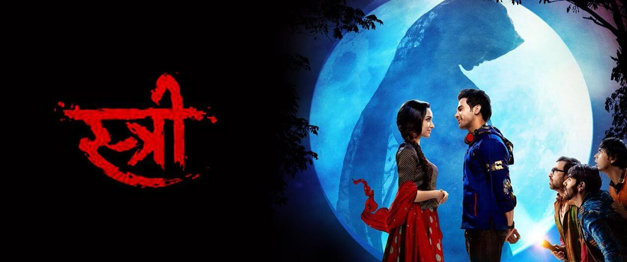 Stree enters the Rs 100cr club